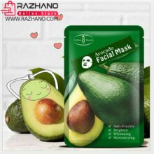 ماسک نقابی آووکادو آیچون بیوتی Aichun beauty avocado facial mask